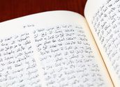 Arabic Bible open to Gospel of John. Focus on John 3:16